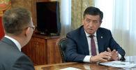президент Сооронбай Жээнбеков Улуттук банктын төрагасы Толкунбек Абдыгуловду кабыл алды