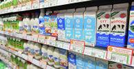 Бишкектин супермаркетиндеги сатылуучу азык-түлүк. Архивдик сүрөт