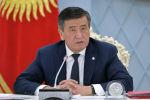 Президент Сооронбай Жээнбеков проводит заседание Совета безопасности в узком составе. 21 марта 2020 года