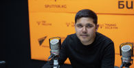 Алым Турсунбаев на радио Sputnik Кыргызстан