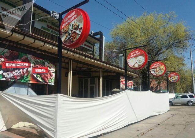 Вид на закрытый кафе  в Оше после введения чрезвычайной ситуации в Кыргызстане из-за коронавируса