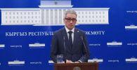 КР Вице-премьери Эркин Асрандиев