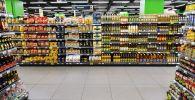 Шаардагы супермаркет. Архив