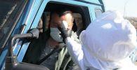 Временные ограничения на въезд в Оше из-за коронавируса