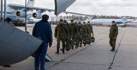 Военнослужащие медицинской службы ВС РФ готовятся к отправке в Италию для борьбы с вирусом COVID-19