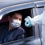 COVID-19 инфекциясы 2019-жылдын декабрь айынын аягында Кытайдын Ухань шаарынан чыккан.