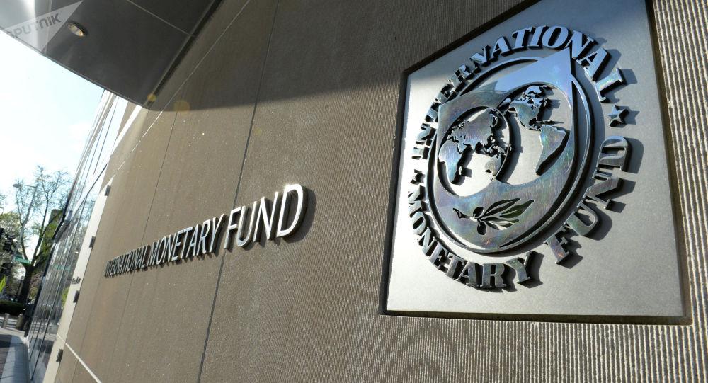 Эл аралык валюта фондунун логотиби. Архив