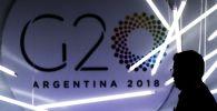G20 уюмунун логотиби. Архив