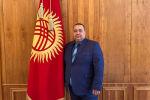 Назначенный руководителем Аппарата Жогорку Кенеша Кыргызской Республики Алмазбек Сабырбеков