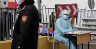 Контролно-пропускной пункт для тестирования коронавируса COVID-19 в Алматы. Архивное фото