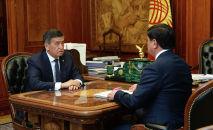 Президент Сооронбай Жээнбеков жана Премьер-министр Мухаммедкалый Абылгазиев