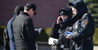 Москва шаарындагы полиция кызматкерлери