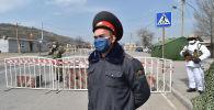 Военнослужащие стоят на контрольно-пропускном пункте в Бишкеке