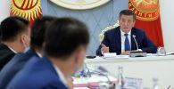 Президент Сооронбай Жээнбеков коопсуздук кеңешинин кезектеги жыйыны учурунда
