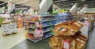 Один из городских супермаркетов во время работы. Архивное фото