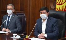Премьер-министр Мухаммедкалый Абылгазиев на совещании с участием членов Правительства Кыргызской Республики. 02 апреля 2020 года