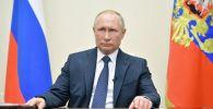 Россиянын президенти Владимир Путиндин кайрылуусу