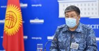 Комендант города Бишкек Алмаз Орозалиев во время брифинга