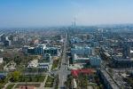 Вид на центр Бишкека с дрона
