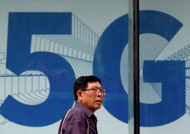Реклама 5G сетей. Архивное фото