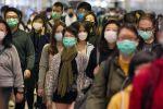 Гонконг шаары. Архивдик сүрөт