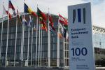 Здание Европейского банка реконструкции и развития в Люксембурге.