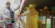 Өсүмдүк майын саткан супермаркет. Архивдик сүрөт