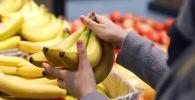 Банан. Архивдик сүрөт
