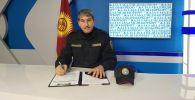 Жалал-Абад шаарынын жана Сузак районунун коменданты Жеңишбек Жоробеков