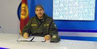 Жалал-Абад шаары жана Сузак району боюнча комендант Жеңиш Жоробеков
