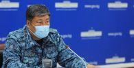 Комендант Бишкека Алмаз Орозалиев