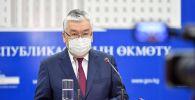 Министр здравоохранения КР Сабиржан Абдикаримов на брифинге 06 апреля 2020 года