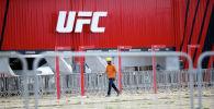 UFC уюмунун логотиби. Архив