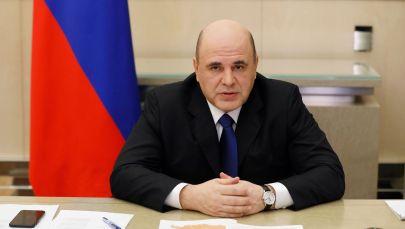Россиянын премьер-министри Михаил Мишустин