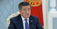 Президент Сооронбай Жээнбеков бүгүн Түрк тилдүү мамлекеттердин кызматташтык кеңешинин (ТМКК) видеоконференция форматындагы кезексиз жыйынына катышты