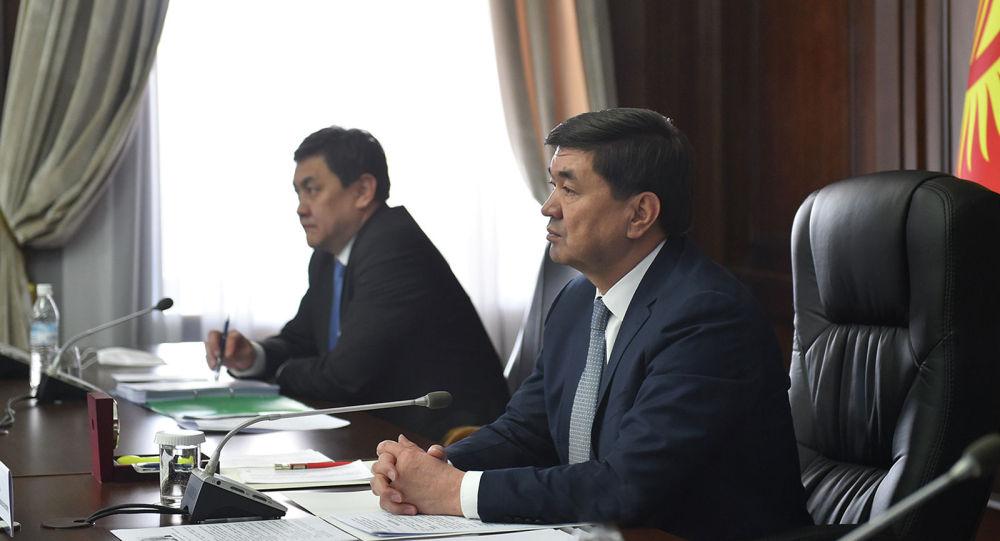 Премьер-министр Кыргызской Республики Мухаммедкалый Абылгазиев принял участие в заседании Евразийского межправительственного совета, прошедшем в режиме видеоконференции.