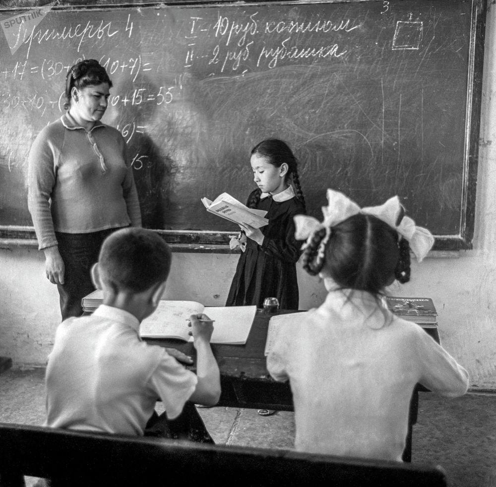 Мектептеги математика сабагы