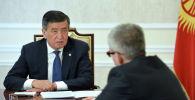 Президент Сооронбай Жээнбеков бүгүн вице-премьер Эркин Асрандиевди кабыл алды