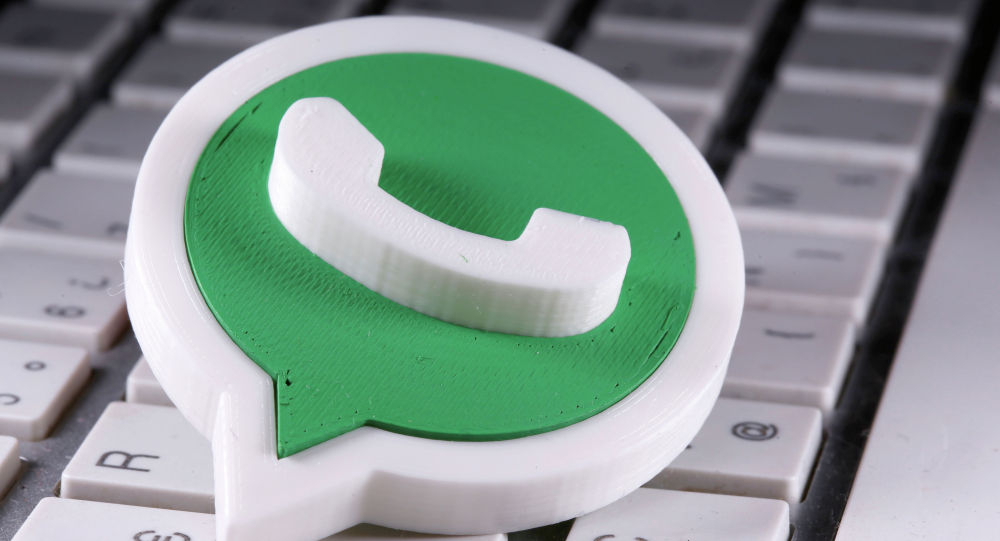 Whatsapp логотиби. Архивдик сүрөт
