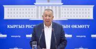 Биринчи вице-премьер Кубатбек Боронов