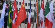 Флаги стран-участниц  G20. Архивное фото
