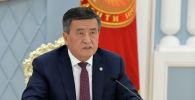Президент Кыргызской Республики Сооронбай Жээнбеков на рабочей встрече членов Высшего Евразийского экономического совета (ВЕЭС) в формате видеоконференции. 14 апреля 2020 года