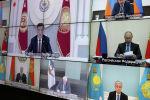 Президент Кыргызской Республики Сооронбай Жээнбеков сегодня, 14 апреля, принял участие в рабочей встрече членов Высшего Евразийского экономического совета (ВЕЭС) в формате видеоконференции.