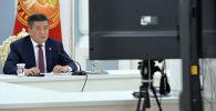 Президент Сооронбай Жээнбеков ЖЕЭК видеоконференция форматындагы жыйынына катышып жатат. Архив