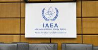 Атомдук энергия боюнча эл аралык агенттигинин (МАГАТЭ) логотиби. Архив
