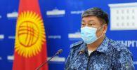 Бишкек шаарынын коменданты Алмаз Орозалиев брифинг учурунда