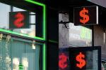Знак доллара. Архив