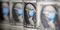 Джордж Вашингтон медициналык бет капчан долларлык купюраларда. Архив