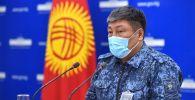 Комендант города Бишкек Алмаз Орозалиев на брифинге о ситуации режима чрезвычайного положения