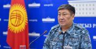 Бишкектин коменданты Алмаз Орозалиев. Архивдик сүрөт